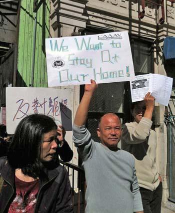Allen Street tenants rally Sept. 23.