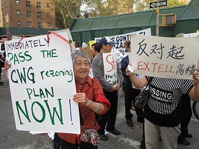 Protesters at Chinatown luxury-tower site Sept. 25. Photo credit, Steven Wishnia